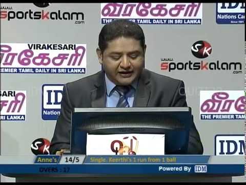 Quiz T20 2013 - Round 2 - Match 4 - Jaffna Vembadi Girls'  vs. St Anne's - Full match