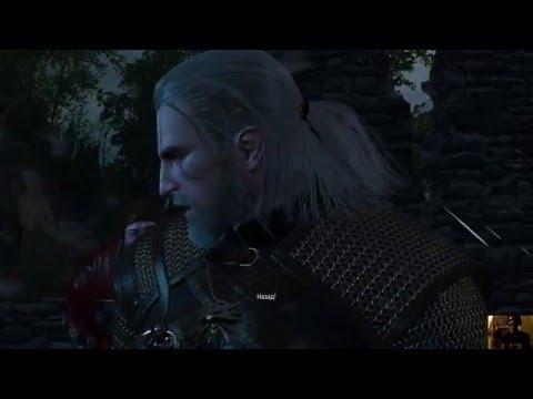 The Witcher 3 Убить Игошу На смерть