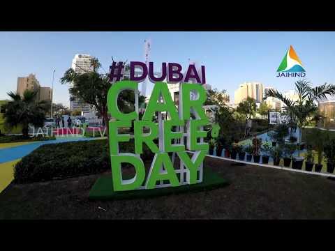 UAE emirates join Dubai car-free day celebrations 