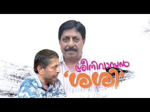 Sreenivasan Sasi | Interview with Sreenivasan I Mazhavil Manorama