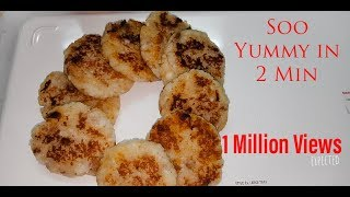 How to make Sweet Bread Cutlet in 2 Minutes