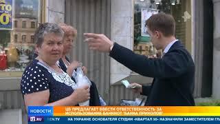 """В ЦБ предложили наказывать за использование банкнот """"банка приколов"""""""