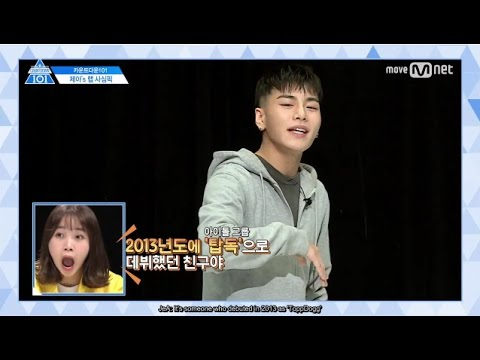 [ENG SUB] 170407 PRODUCE 101 'Countdown 101' Rap Pick - Justin, Woo Jinyoung, Kim Sanggyun