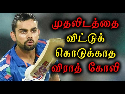 Virat Kohli is top 2nd T20 batsmen-latest ICC rankings - Oneindia Tamil