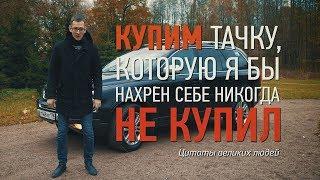 видео Отзыв Volvo XC90 2.0 D5 (Вольво Икс-Си 90) 2015 г.