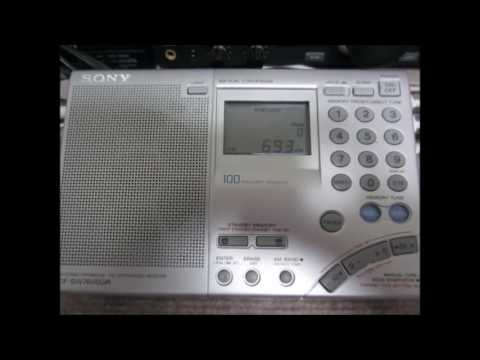 693kHz Radio Bangladesh Betar (Presumed)