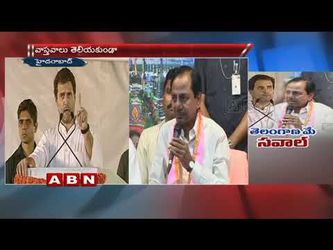 CM KCR Strong Counter To Rahul Gandhi Over His Comments On KCR Family Rule In Telangana