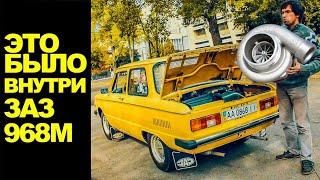 Запорожец ЗАЗ 968М - Адская колесница советской эпохи