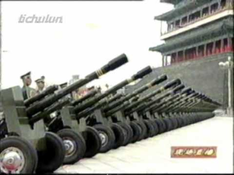 Military Parade China National Day Beijing 中國解放軍大閱兵
