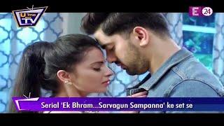 Ek Bhram...Sarvagun Sampanna || जल्द होगी show की Happy ending | Jhanvi Kabir love story | 6 Sep