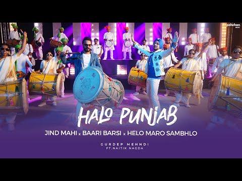 Halo Punjab   Gurdeep Mehndi & Naitik Nagda   Folk Song