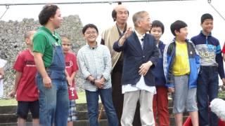 第9回沖縄国際映画祭 島ぜんぶでおーきな祭(中城城跡) 間寛平登場!