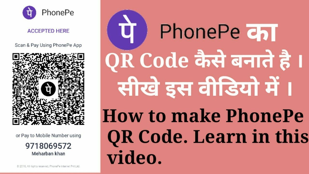 phonepe qr code