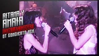 Смотреть клип Aitana Y Amaia - Con Las Ganas