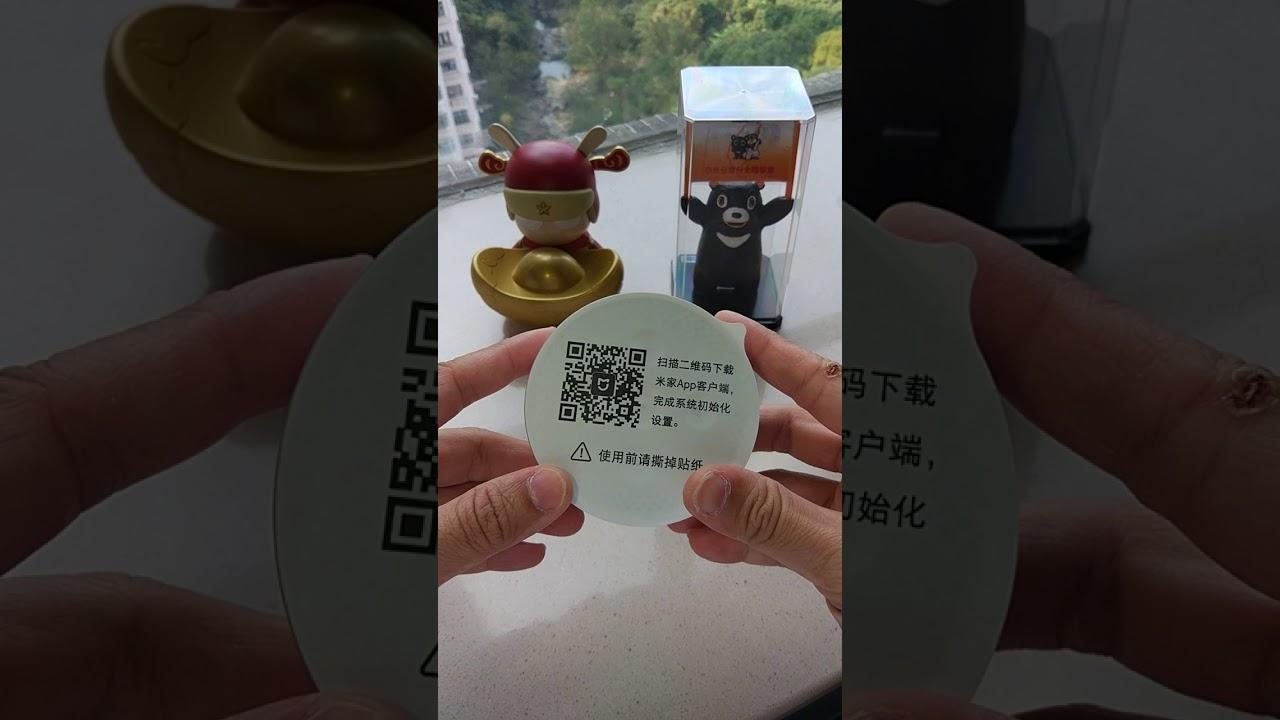 Yeelight語音助手開箱 - YouTube