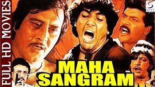 Maha Sangram Govinda Madhuri Dixit Vinod Khanna 1990 HD