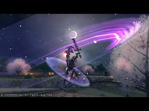 Clase Samurai (Avabel Online)