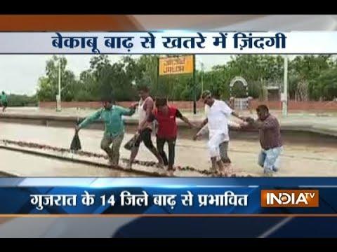 Aaj Ki Pehli Khabar | 1st August, 2017 - India TV