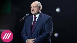 На крючке. Почему Кремль торопит Лукашенко с конституционной реформой // И так далее