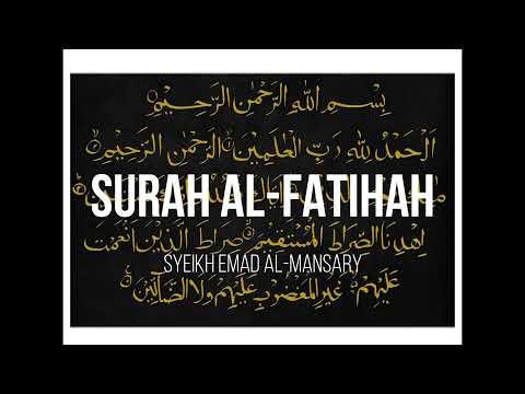 al-fatihah-syeikh-emad-al-mansary