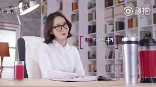 20180629-YOONA for 한샘 진공블렌더  …