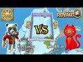 КоПанда vs Red Cat в Буга Буга Роблокс | CLASH ROYALE BOOGA BOOGA ROBLOX | Дружеская битва каналов.
