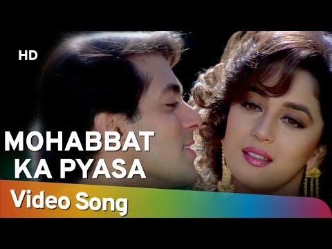 Mohabbat Ka Pyasa | Dil Tera Aashiq (1993) | Salman Khan | Madhuri Dixit | Udit Narayan