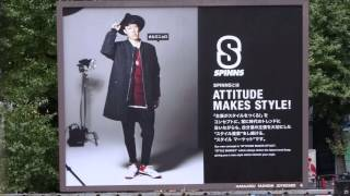 〈Slideshow〉Billboard TOKYO - Harajyuku HOT 100 Graphics(Dec. 3, ...