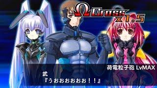 「スーパーロボット大戦X-Ω」参戦作品『マブラヴ オルタネイティヴ』か...
