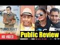 Tubelight Movie Review | Salman khan, Sohail Khan, Kabir Khan | Tubelight Review
