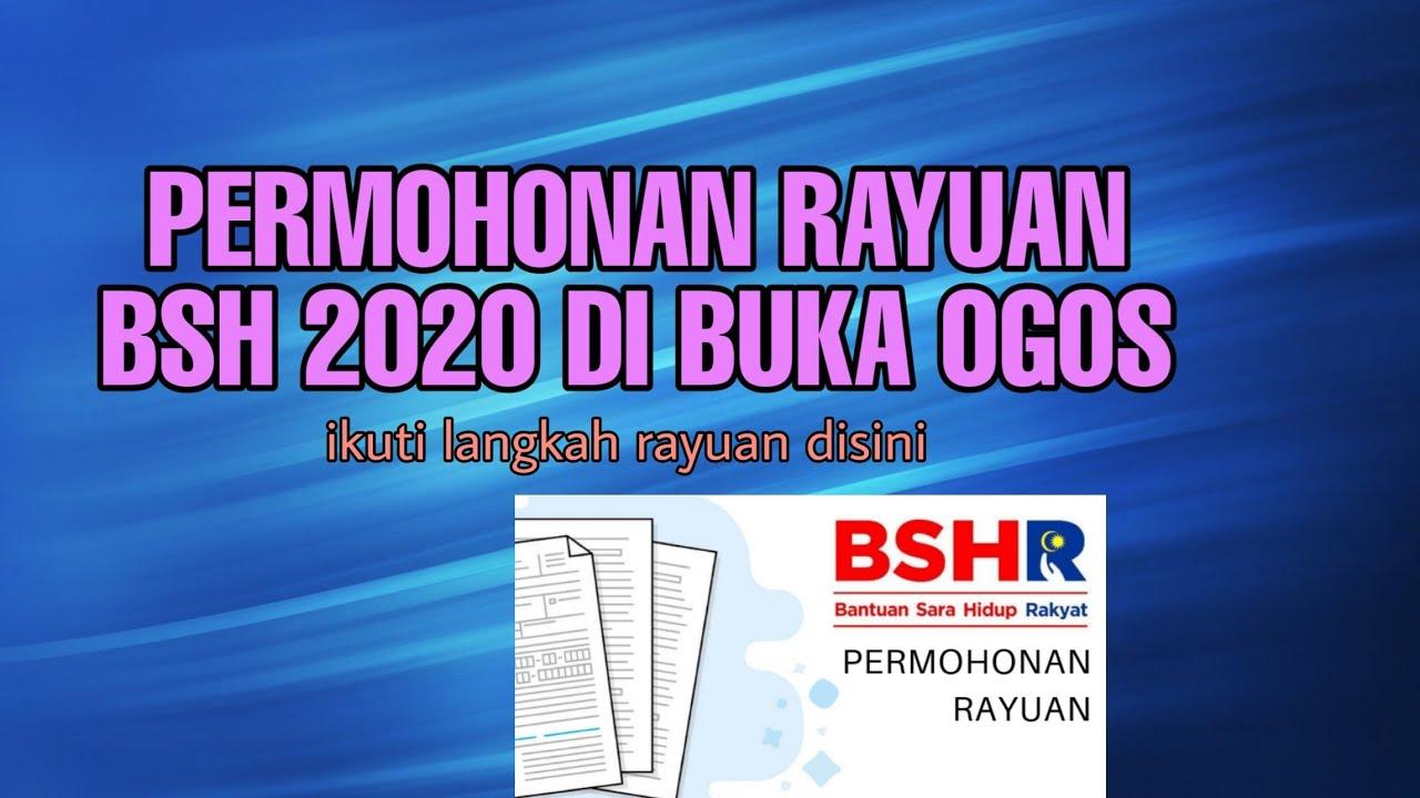 Rayuan Bsh 2020 Akan Dibuka Ogos Ikuti Cara Permohonan Di Sini Youtube