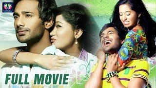 Varun Sandesh Super Hit Romantic Drama   Preetika Rao   Swetha Prasad   TFC Films & Film News