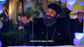 ماريونت  ابونا موسي رشدي  كورال يوسف الصديق