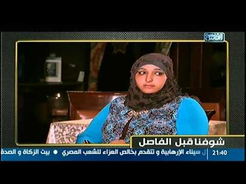 مقلب أحمد فى مراته