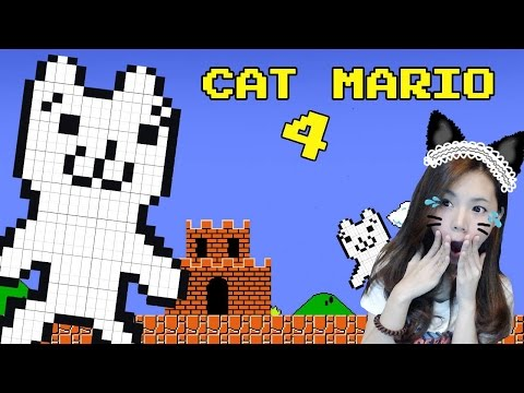 Cat mario 4 | สบายๆผ่อนคลายสมอง zbing z.