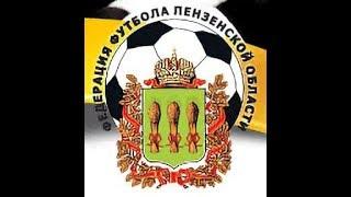 Чемпионат П О По мини футболу 10 тур