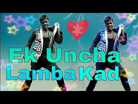 Uncha Lamba Kad Lyrics | Welcome (2007) Songs Lyrics ...