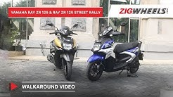 Yamaha Ray ZR 125 Fi & Ray ZR 125 Street Rally Walkaround | Specs, Price, Design & Features