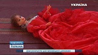 🔥 Дом разврата для маленькой девочки ¦ Говорит Украина