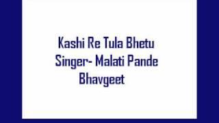 Kashi Re Tula Bhetu- Malati Pande, Bhavgeet