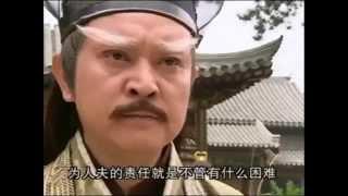 หนังจีน ซีรี่ มังกรหยก ภาค 3 ดาบมังกรหยก 3 ภาคไทย กิมย้ง
