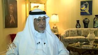 سمو الأمير تركي الفيصل يتحدث عن نشأة الراحل سعود الفيصل واهتمامه بالفروسية منذ طفولته