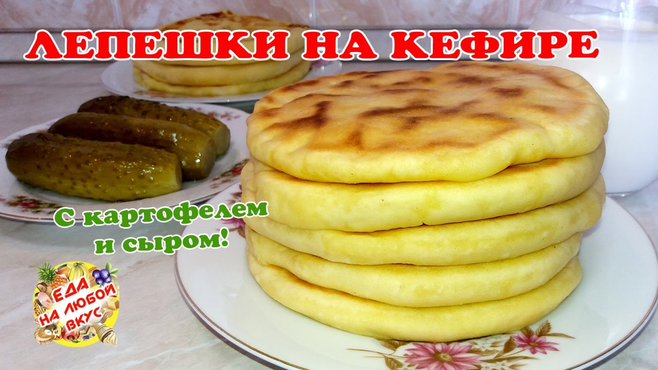 Вкусные лепешки на кефире на сковороде с колбасой — pic 5