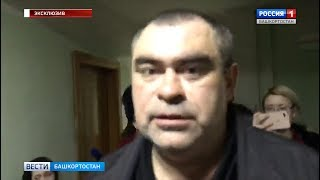 Обвиняемый в изнасиловании дознавателя в Уфе Салават Галиев: «Буду держаться до последнего»