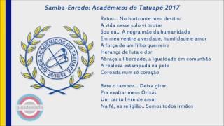 Baixar G.R.E.S. Acadêmicos do Tatuapé / Samba-Enredo 2017 ( Escola Campeã de SP)