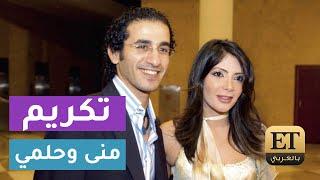 فستان منى زكي ومشاكستها لأحمد حلمي يلفتان الانتباه في حفل توزيع جوائز السينما العربية