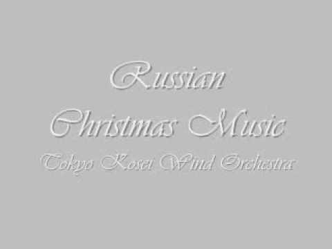 Russian Christmas MusicTokyo Kosei Wind Orchestra