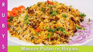 Easy Masoor Pulao ya Biryani Ek Handi Dal Bhaath Recipe in Urdu Hindi - RKK