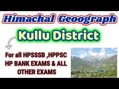 Geography of Himachal Pradesh In Hindi ! HP GK 2018 ! Kullu District Geography!