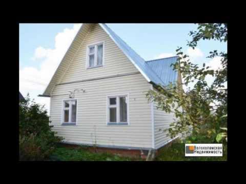 Купить дом в Истринском районе Подмосковья Петровское .